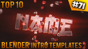 top 10 blender intro templates 71 free download youtube
