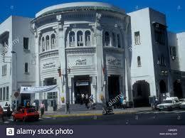 stock bureau maroc le bureau de poste à casablanca maroc 1918 20 banque d images