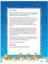 word document letter from santa lease letter of intent sample