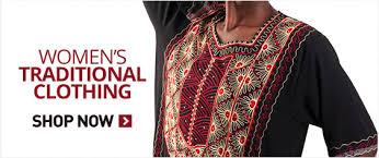 ankara ankara clothing and styles konga nigeria