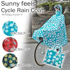 Afrobeat Rakuten Global Market Bicycle Raincoat Lady U0027s