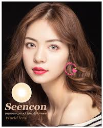 Light Brown Contact Lenses Seecon Natural Size Color Contact Lenses 13 8mm Lady U0027s 21