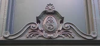 file siegel cooper door decoration jpg wikimedia commons