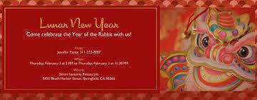 New Year Invitation Card Lunar New Year Invitations Evite Com