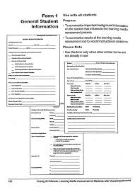 lma form 1 general student information paths to literacy