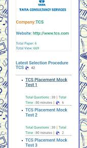 tcs latest selection procedure and online mock test and placement