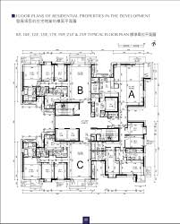 dunbar place dunbar place dunbar place floor plan new property gohome