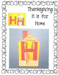 thanksgiving h is for home from alphabet by wendy s