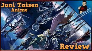 film zodiac anime juni taisen review fall 2017 anime season juni taisen chinese