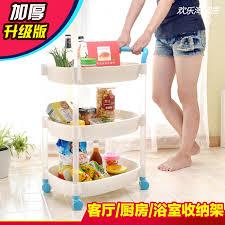 Bathroom Storage Carts China Storage Carts China Storage Carts Shopping Guide At Alibaba
