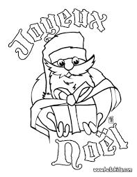 joyeux noël coloring pages hellokids com