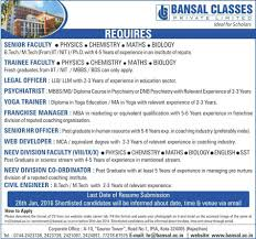 Sample Resume Format For Zoology Freshers by Career