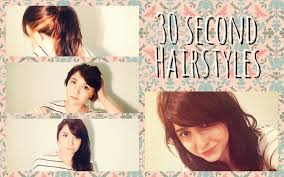 hairstyles when hairstyles for when you re in a rush 6 30 second styles youtube