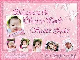 layout for tarpaulin baptismal invitation tarp scarlet zyler s baptismal invitation and