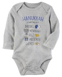 hanukkah baby hanukkah checklist collectible bodysuit carters
