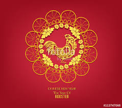 year 2017 year of rooster design stock