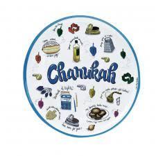 hanukkah tableware hanukkah plates bowls hanukkah hostess gifts