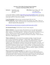 harvard business letters of recommendation 28 images