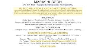 high student resume for summer internship student internship resume