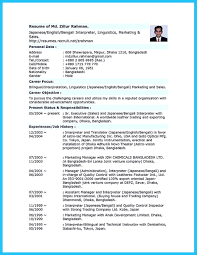 Job Resume Bilingual by 100 Bilingual Resume Examples Executive Resume Templates
