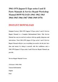 1961 1970 jaguar e type series i and ii parts manuals u0026 service repai u2026