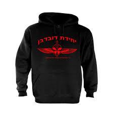 israeli special forces logo black hoodie