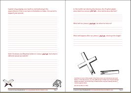 origins of easter worksheets iman u0027s home