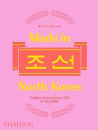 korean design made in north korea design phaidon store