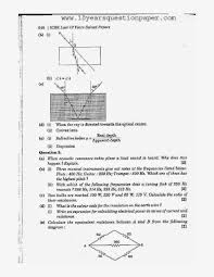 icse 2011 exam physics science paper 1 board solved question