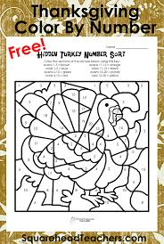 Color By Number Math Worksheets Thanksgiving Color By Number Evens Sort Squarehead Teachers