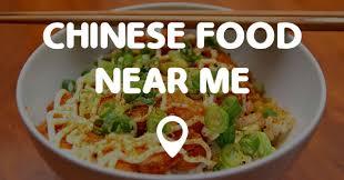 cuisine near me food near me find food near me fast