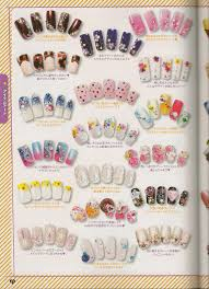 japanese nail art magazine cute nails