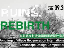 landscape institute launches