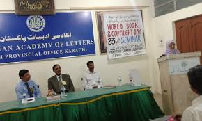 jumbo infomedia blog pla sindh pbwg celebrate world book day