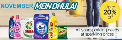 household needs buy household items online in indore mp india at best price