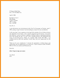 Formatting Cover Letters by 8 Basic Cover Letter Format Scholarship Letter