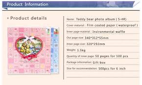 500 page photo album photo album photo dubai 4 6 inch 4r 500 photo album with