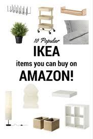 buy on amazon popular ikea products you can amazingly buy on amazon