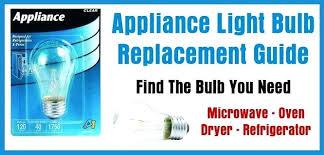 oven light bulb lowes 40w appliance bulb codch