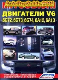 old cars and repair manuals free 2007 mitsubishi lancer electronic toll collection download free mitsubishi engines v6 6g72 6g73 6g74 6a12 6a13