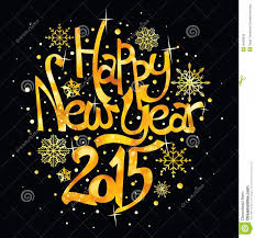 happy new year moving cards risque new year cards animated 3d new year cards 2015 wallpapers