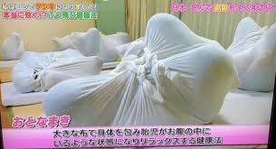japanese wrapping method adult wrapping the japanese therapy craze that recreates the