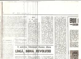 siege social eram 1989 revolution the archive of the revolution of