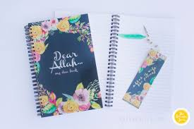 wedding gift journal islamic journal islamic notebook dua journal dua book dear