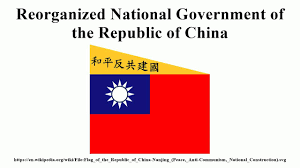 Chinese Flag Wiki Reorganized National Government Of The Republic Of China Youtube