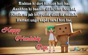 quotes shayari hindi friendship day quotes shayari status images hindi english