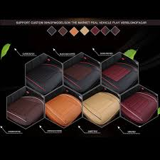 Leather Chair Cushions And Pads Online Get Cheap Coffee Chair Pads Aliexpress Com Alibaba Group