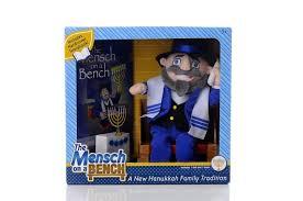 hanukkah toys oy vey holidays does hanukkah wannabe christmas ny daily news