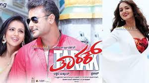 tarak movie review chitraloka com kannada movie news reviews
