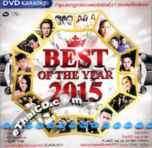 karaoke dvd rs best of the year 2015 ethaicd